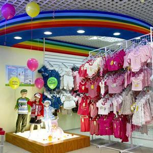 Детские магазины Солтона