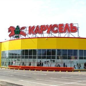 Гипермаркеты Солтона