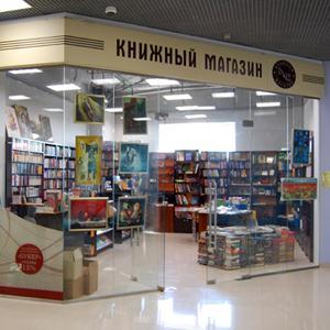Книжные магазины Солтона