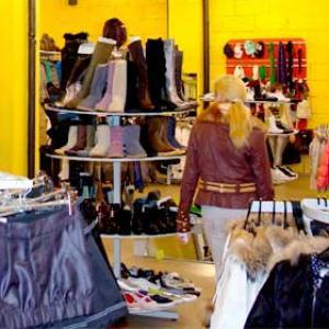 Магазины одежды и обуви Солтона