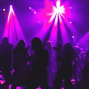 Ночные клубы Солтона