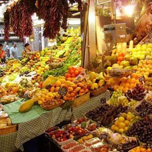 Рынки Солтона