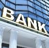 Банки в Солтоне