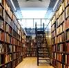 Библиотеки в Солтоне