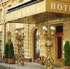 Гостиницы в Солтоне