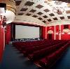 Кинотеатры в Солтоне