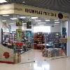 Книжные магазины в Солтоне
