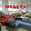 Магазины мебели в Солтоне