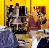 Магазины одежды и обуви в Солтоне