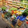 Магазины продуктов в Солтоне