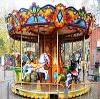 Парки культуры и отдыха в Солтоне