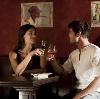 Рестораны, кафе, бары в Солтоне