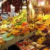Рынки в Солтоне
