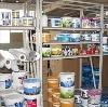 Строительные магазины в Солтоне