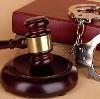 Суды в Солтоне