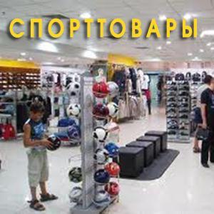 Спортивные магазины Солтона