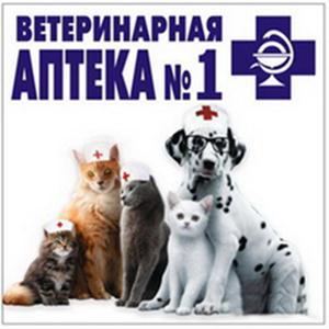 Ветеринарные аптеки Солтона
